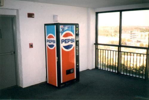 Máquina de Pepsi